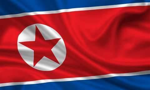 Kim Jong-il malware circulating