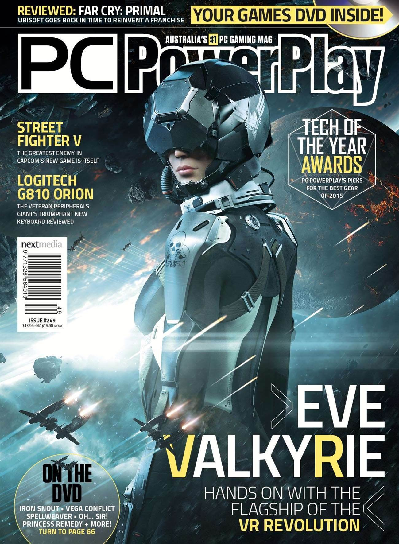 PC PowerPlay Issue #249 Out Now!