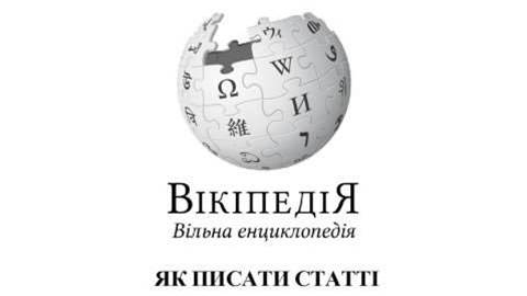 Russia threatens to block Wikipedia