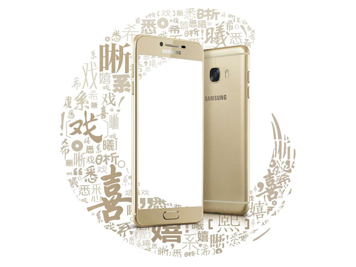 Samsung's Galaxy C7 and C5 are sleek mid-range alternatives to the S7