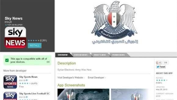 Sky News Android apps hacked by Syrian activists