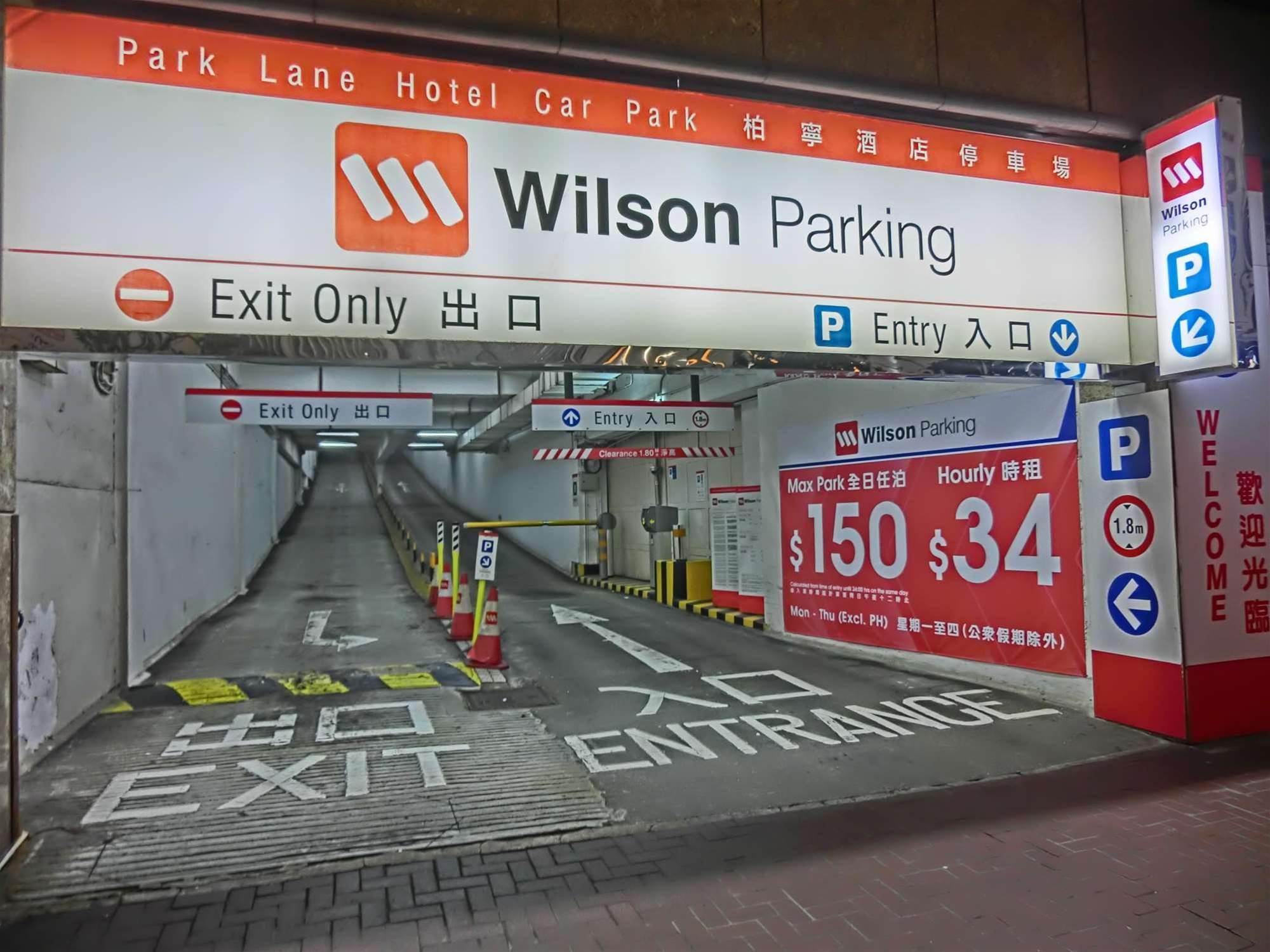 NT legislates to protect driver data from Wilson Parking