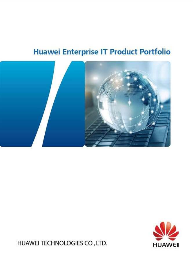 Huawei Enterprise IT Product Portfolio