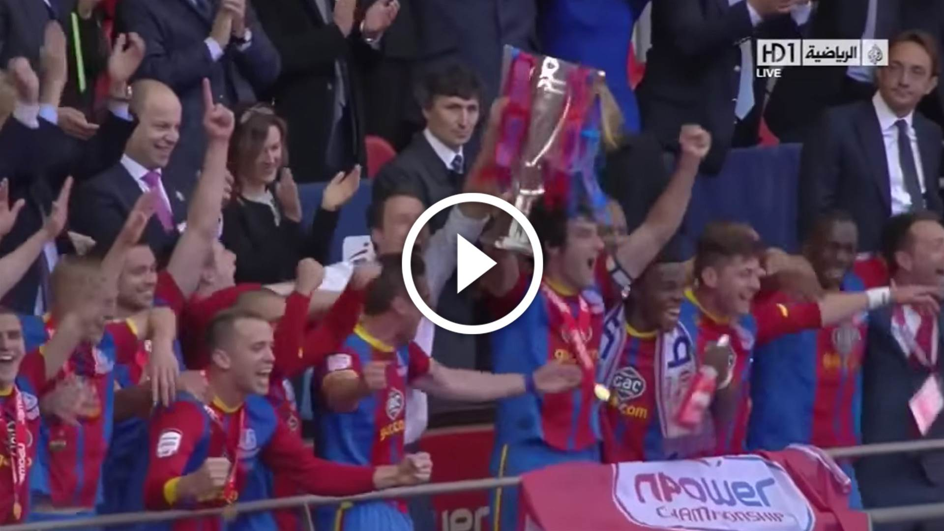 Jedinak exits Palace a club legend