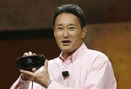 Sony to launch cheaper PlayStation Portable