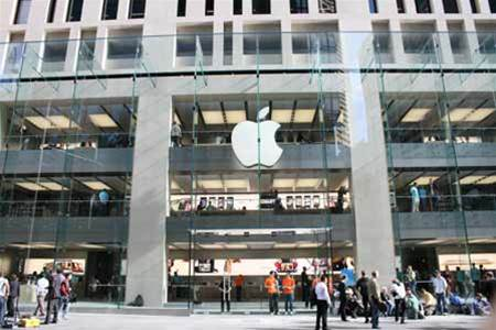Apple opens 250th store