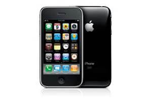 iPhone 4.0 to be introduced this week