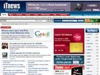 iTNews launches new user-friendly site