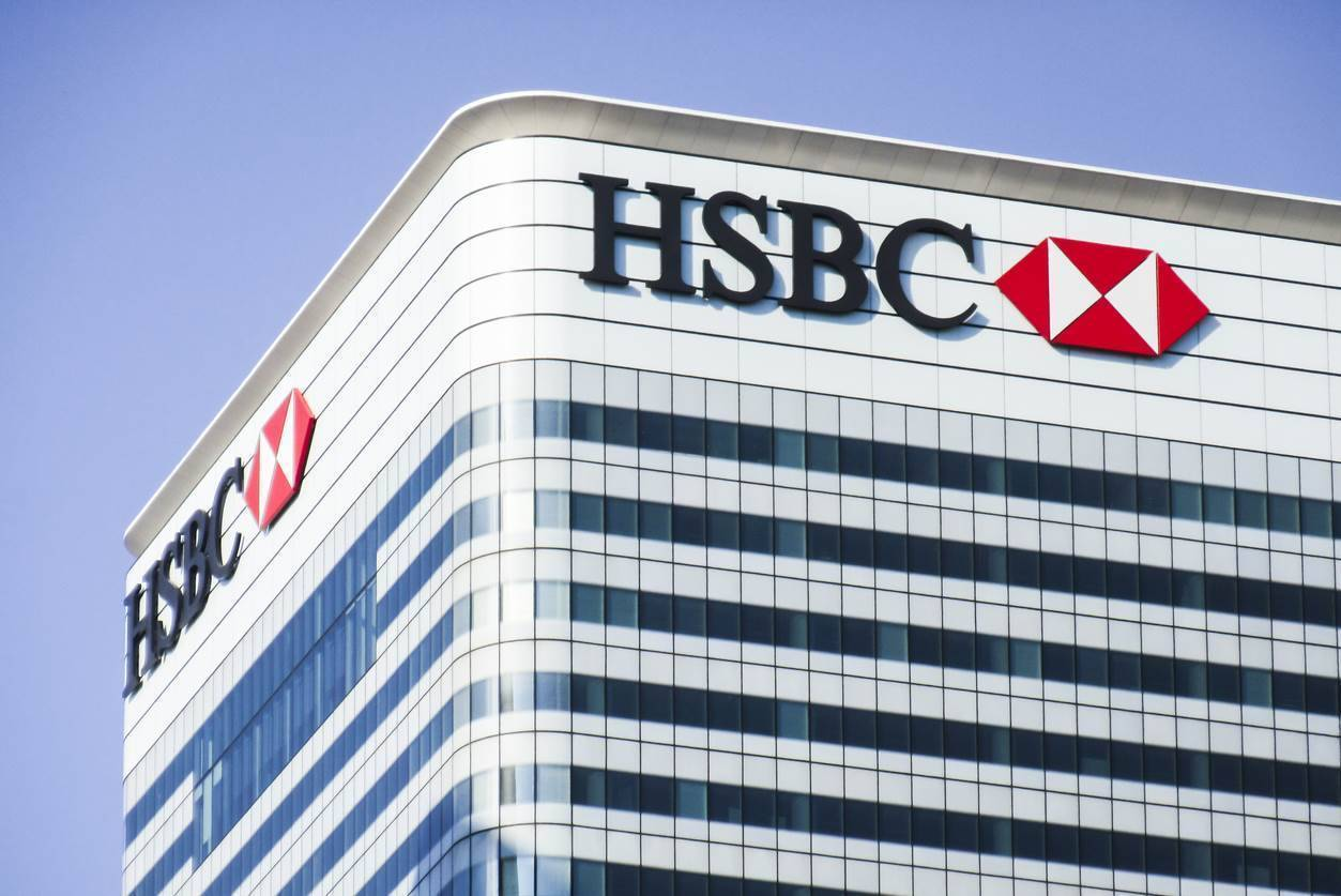 hsbc bank - photo #13