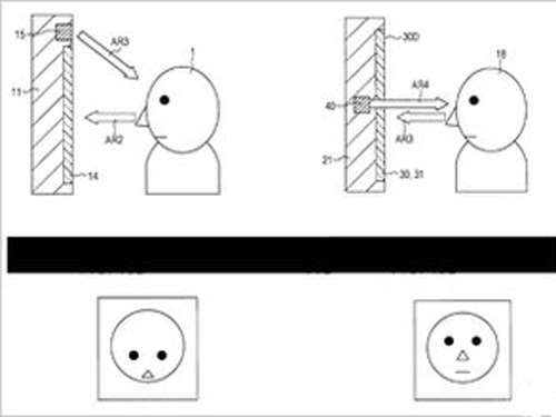 sony_camera_screen_patent