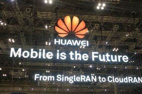 Huawei overtakes Apple to become second biggest smartphone