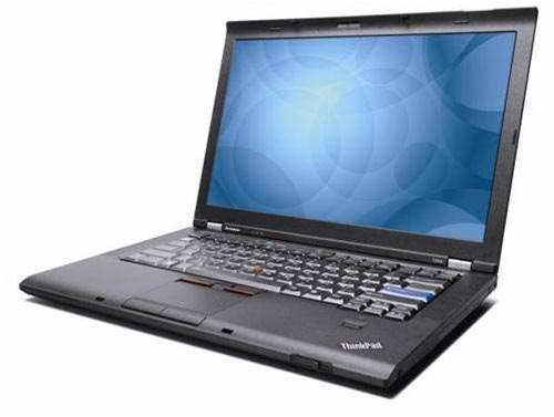 Lenovo T400s, an incredibly lightweight ultraportable for business use