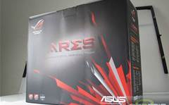 See inside the ASUS ARES briefcase!