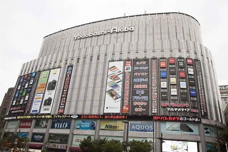 Inside geek heaven - Tokyo's Yodobashi Akiba in pictures