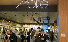 Inside Move, Dick Smith's fashionable tech stores