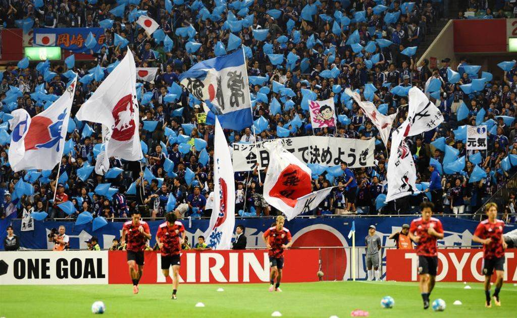 Pic special: Japan v Socceroos
