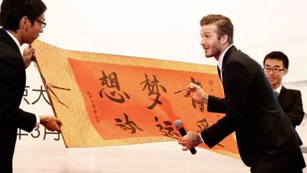 China trip blows away Beckham