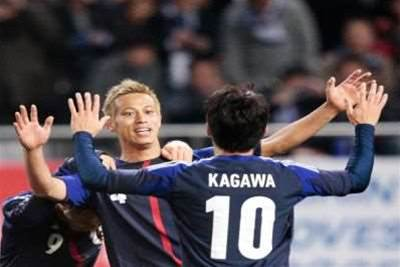 Japan first to qualify for World Cup