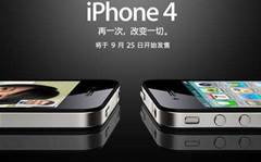 """iPhone 5 """"lost in tequila bar"""""""