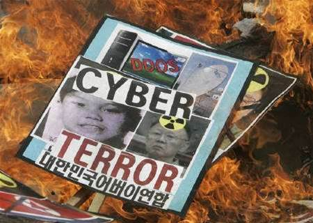 Slim chance of nuclear cyber raid in closed N.Korea