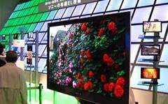 Sony to sack staff, shutter Japan plant
