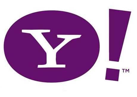 Yahoo! CEO Thompson steps down