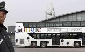 Google accuses China of blocking Gmail