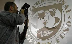 IMF targeted in major cyber attack