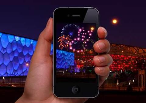 iOS App Store glitch crashes CommBank Kaching update