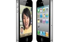 Apple blames iOS4 bug for data retention