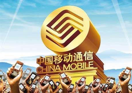 LTE network launch could boost iPhones in China
