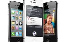 Review: Apple's iPhone 4S