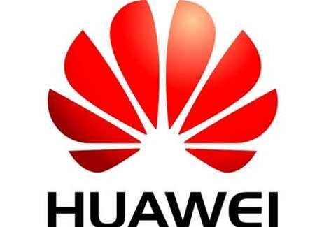 Security fears see Huawei banned from NBN