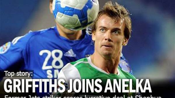 Griffiths New Strike Partner For Anelka