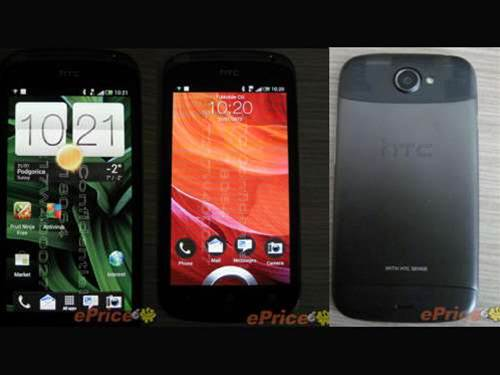 HTC Ville leaks in video