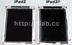 Leaked iPad 3 parts point to retina display
