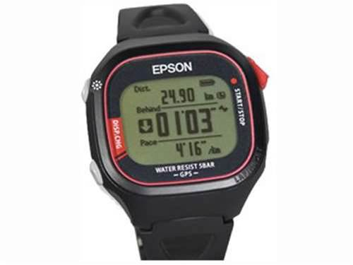 Epson reveals world's lightest GPS watch