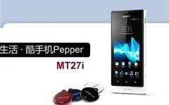 Sony MT27i Pepper mobile surfaces