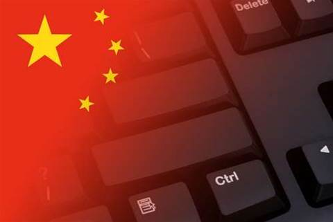Chinese security vendor caught cheating in AV test