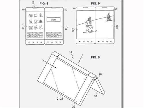 Samsung patents folding phone