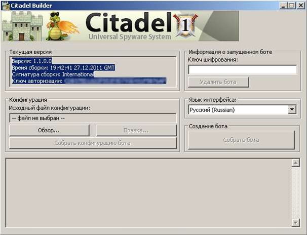 Russian sentenced to five years prison for 'Citadel' malware
