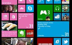 Windows Phone 8 release date revealed: report