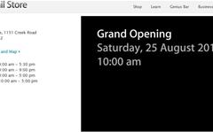 Apple to open new Brisbane store