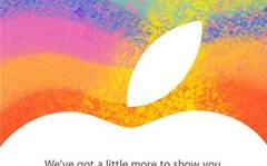 Apple sends invites for iPad mini event