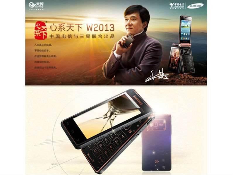 Jackie Chan reveals quad-core Samsung flip phone