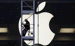 Apple revenue beats Wall Street