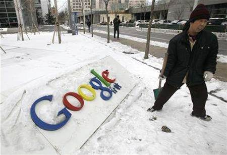 Google to fight US government access to users' email