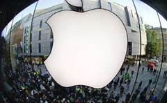 Trader admits fraud in $US1 billion Apple stock scheme