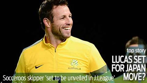 Lucas Neill 'set to be unveiled in J.League'