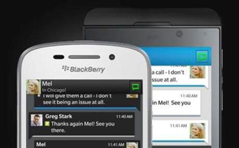 The bid to save BlackBerry